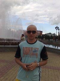 Евгений Петров, 20 апреля 1990, Биробиджан, id22565211