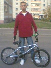 Илья Блажнов, 29 июля 1992, Саров, id22926367
