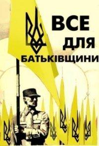 Дмитро Каретник, 1 мая 1988, Киев, id27152750
