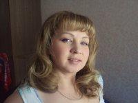 Алена Рябова, 1 января 1984, Киров, id98289688